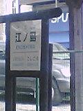 060325_102101.jpg