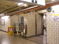 Ikebukuro5