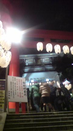 冬の江ノ島でそらめくクリスマスイブ前夜