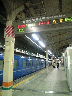 昭和の旅愁